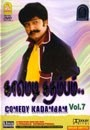 Comedy Kadambam Volume 7 Watch Online