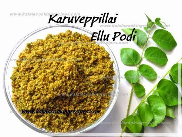 Idly Dosa Karuveppilai Ellu Podi | CurryLeaves SesameSeeds Powder