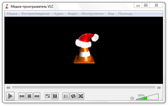 Free Media Player VLC Plays Almost Any Video File