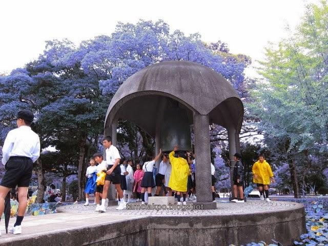 Hiroshima Peace Memoral Park