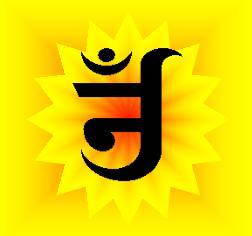 OM in Jain