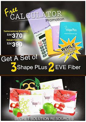 883754 10151494643789452 450067436 o Tips Beli Produk Kesihatan : SILA BACA FAQ !!!