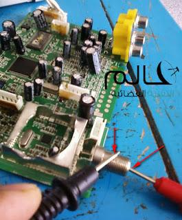 احد الحلول الناجحة لحل مشكل فقدان الإشاارة في أجهزة الإكولينك و الأشباه  3
