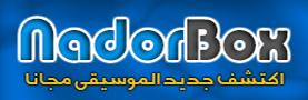 NadorBox.Com
