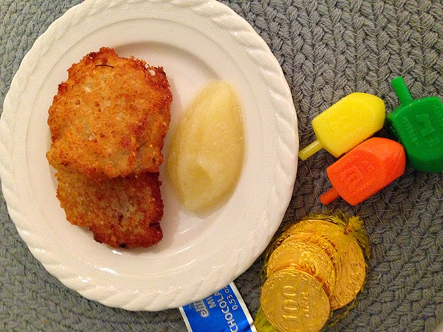 allergy free latke recipe