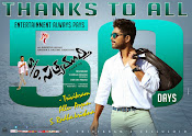 Son of Satyamurthi wallpapers posters-thumbnail-1