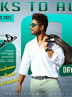 Allu Arjun Son Of Satyamurthi Wallpapers-cover-photo