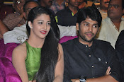 Hora Hori Audio release function-thumbnail-19