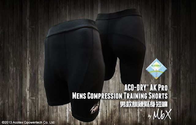 ACODRY® Pro Mens Compression Training Shorts 男款訓練緊身短褲