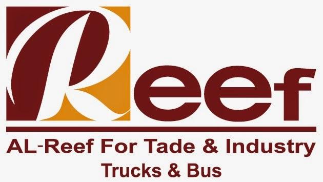 شركة الريف لبيع و استيراد الشاحنات