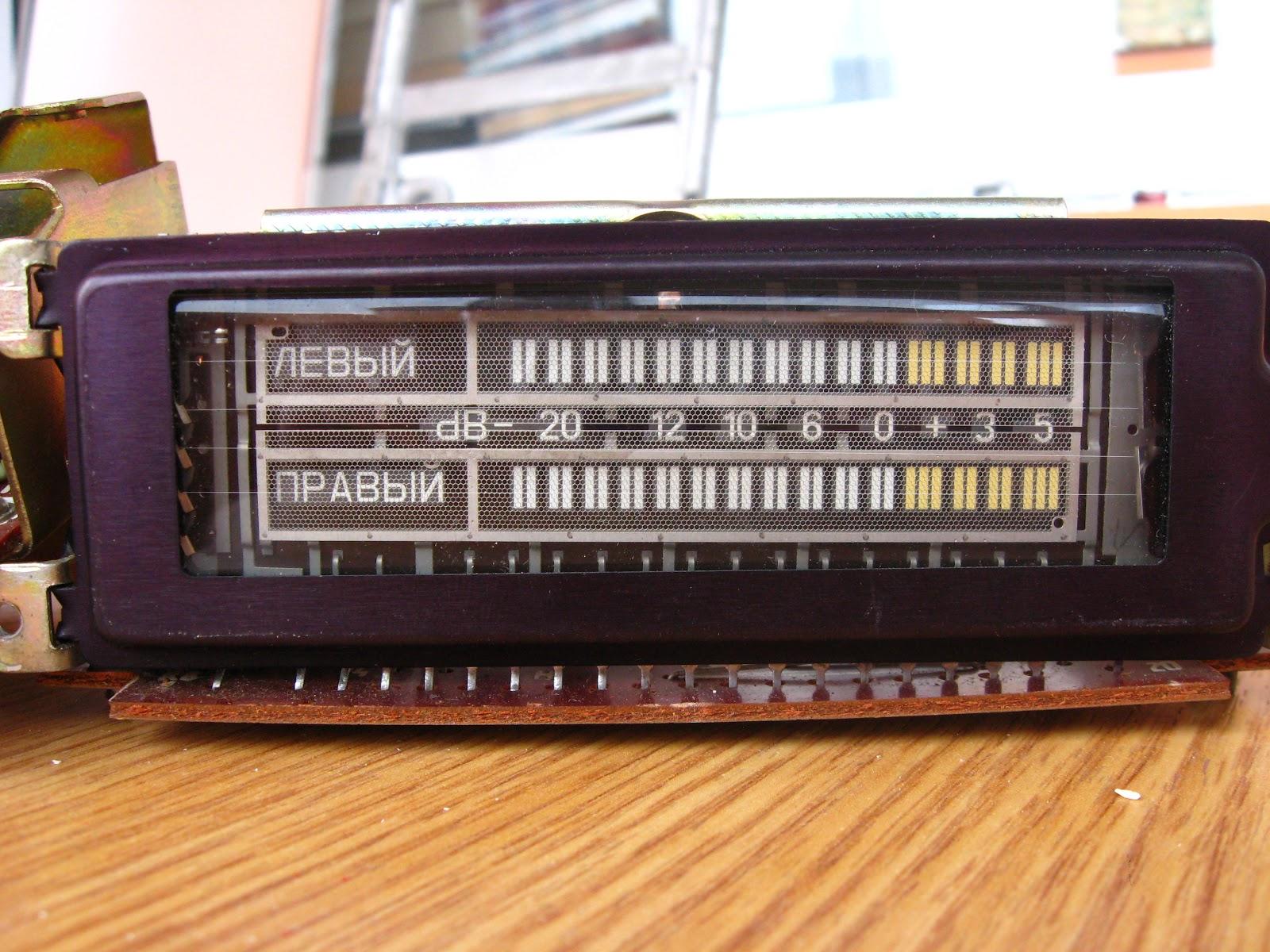 Радиотехника у 101 инструкция