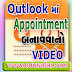 GTU  CCC  Practical Exam Video 4 How to Create Appointment in Outlook ?