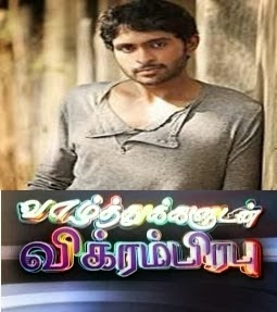 Vazthukaludan Vikram Prabhu – Jaya Tv New Year Special Program Show 01-01-2014