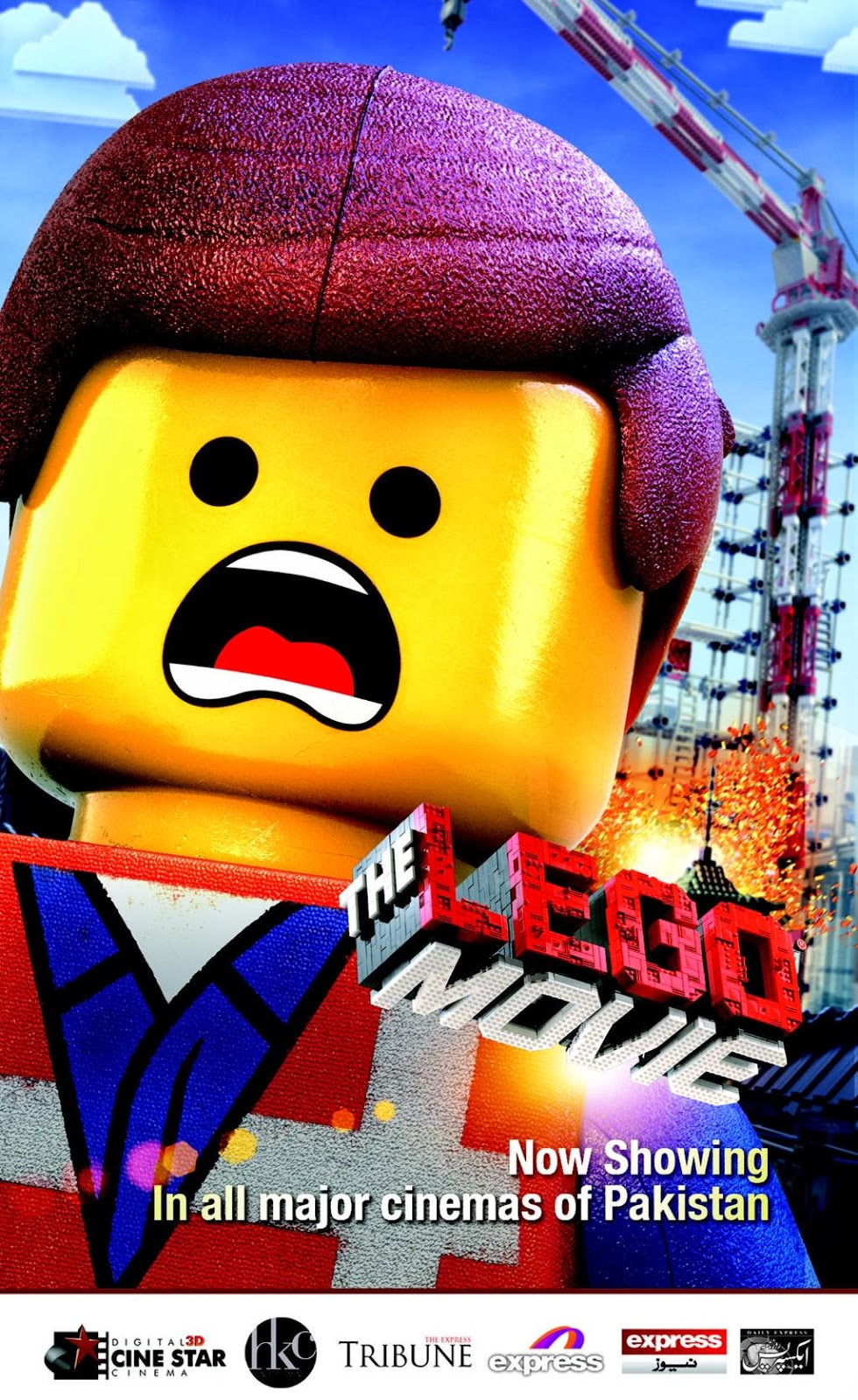 LEGO Mobie Cine Star 3D Cinema Digital HKC, Tribune, Express, Express News