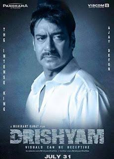 Dum Ghuta hai Lirik lagu Film Drishyam 2015 Ajay Devgan