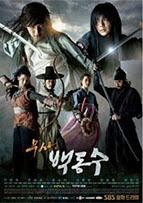 Chiến Binh Baek Dong Soo tập 29