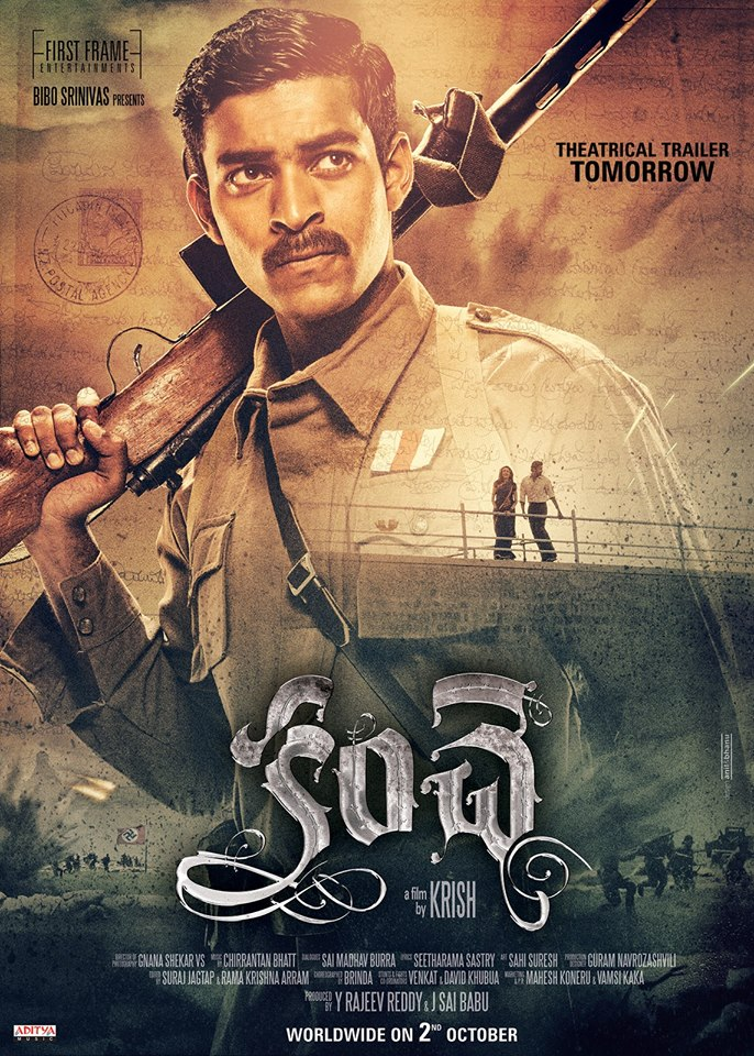 Kanche Movie New HD Posters | Varun Tej | Pragya Jaiswal | Krish