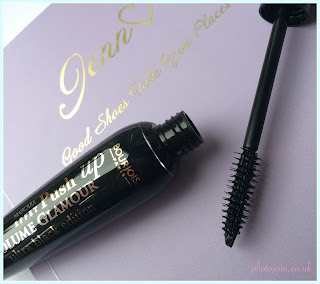 bourjois-push-up-volume-glamour-mascara-ultra-black
