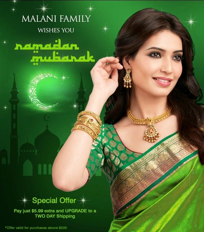 Malani jewelers : Ramadan Mubarak
