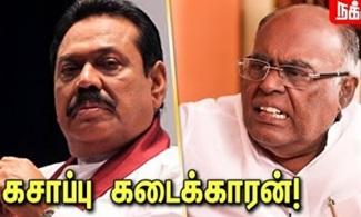 Pala Karuppaih about Sri Lanka Issue