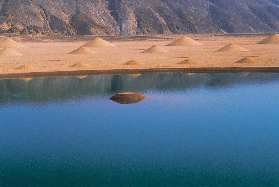 صورة للحفرة الركزية مملوءة بالماء