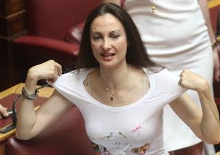 Η Υπουργός Έλενα Κουντουρά αξιώνει 250.000 από το Δημόσιο αναδρομικά!