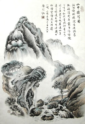 A Traditional Chinese Mountain And Water Ink Wash Painting By The Authors Teacher Jasmine Zhang Beijing