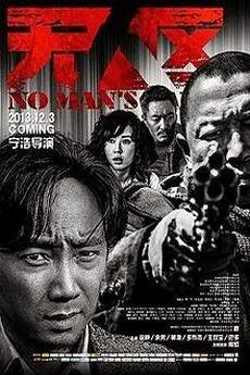 Vùng Đất Chết (2013)