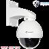 Camera Speed Dome VP 2803 | Giá Tốt Tại Hà Nội