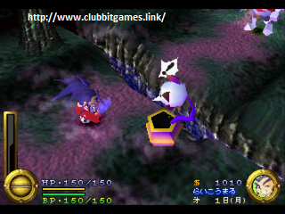 LINK DOWNLOAD GAMES  Brave Fencer Musashi PS1 ISO FOR PC CLUBBIT
