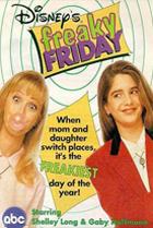 Απίστευτη Παρασκευή (1995)