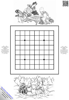 Поле для игры Го. 9х9 А4