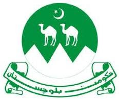 Government of Balochistan Logo