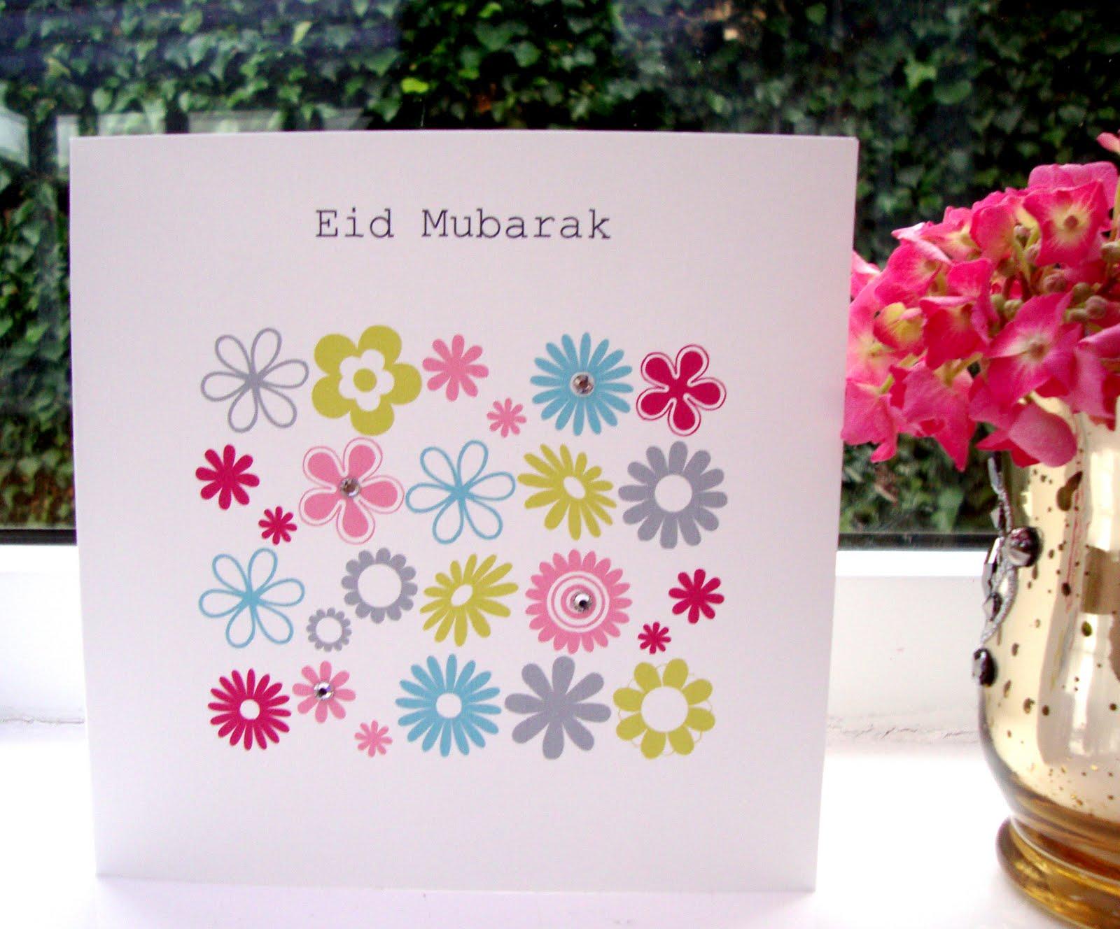 Eid Card Making Ideas Part - 47: Eid Card Designs
