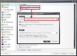 Usb Asio Driver Windows 10