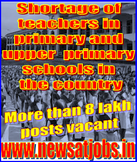 shortage+of+teachers