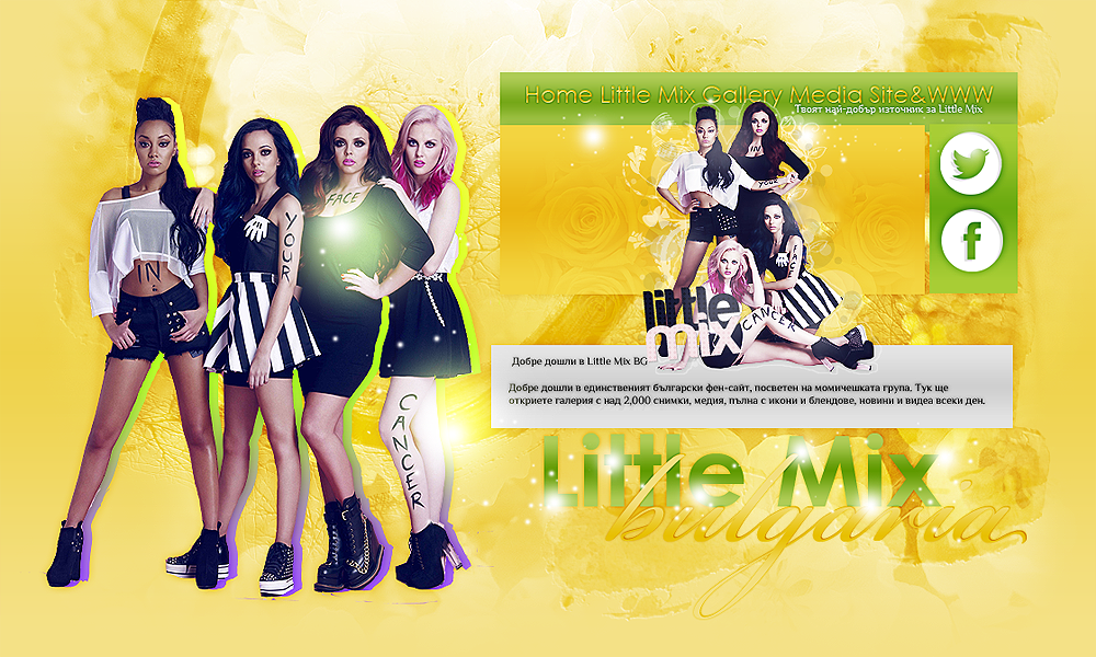 Little Mix Bulgaria || Your best online source about the girl band!