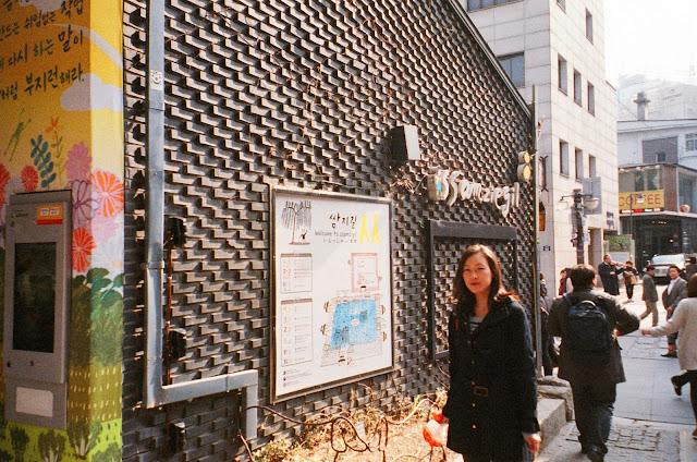 Ssazziegil 쌈지길 Insadong Seoul South Korea