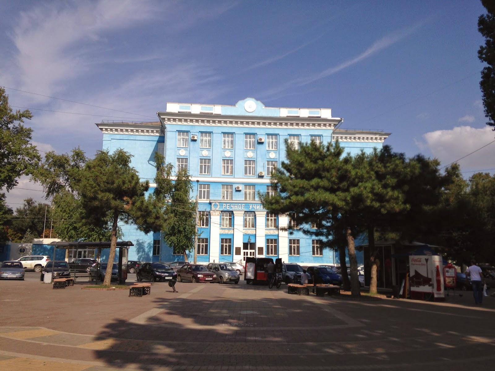 Речное-Училище-Ростов