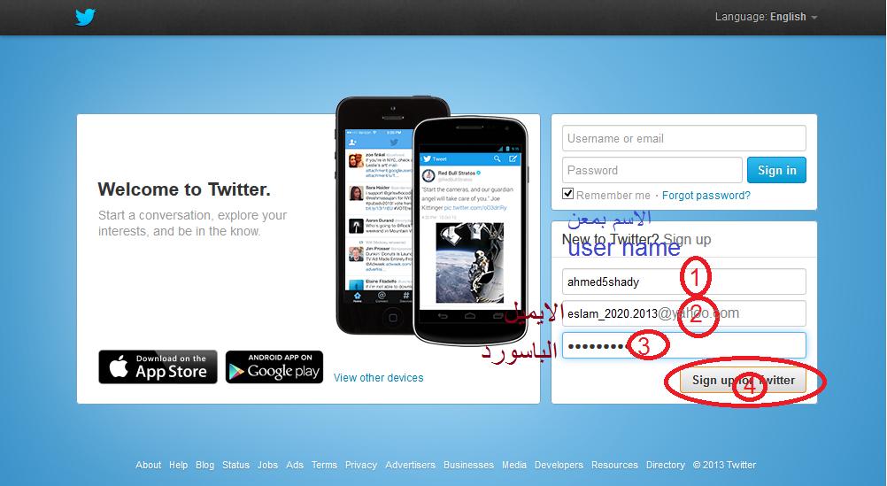 شرح كيفية عمل ايميل تويتر 1