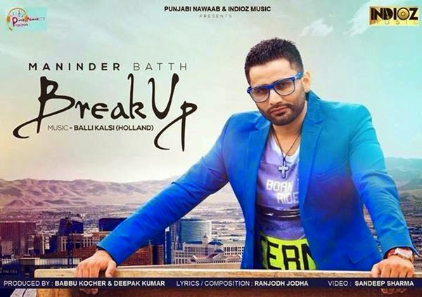 maninder baath,breakup,