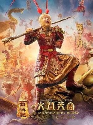 Đại Náo Thiên Cung - The Monkey King (2014)