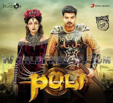 Govind S Blog Puli Full Movie Download 2015 425mb Dvdscr Dual