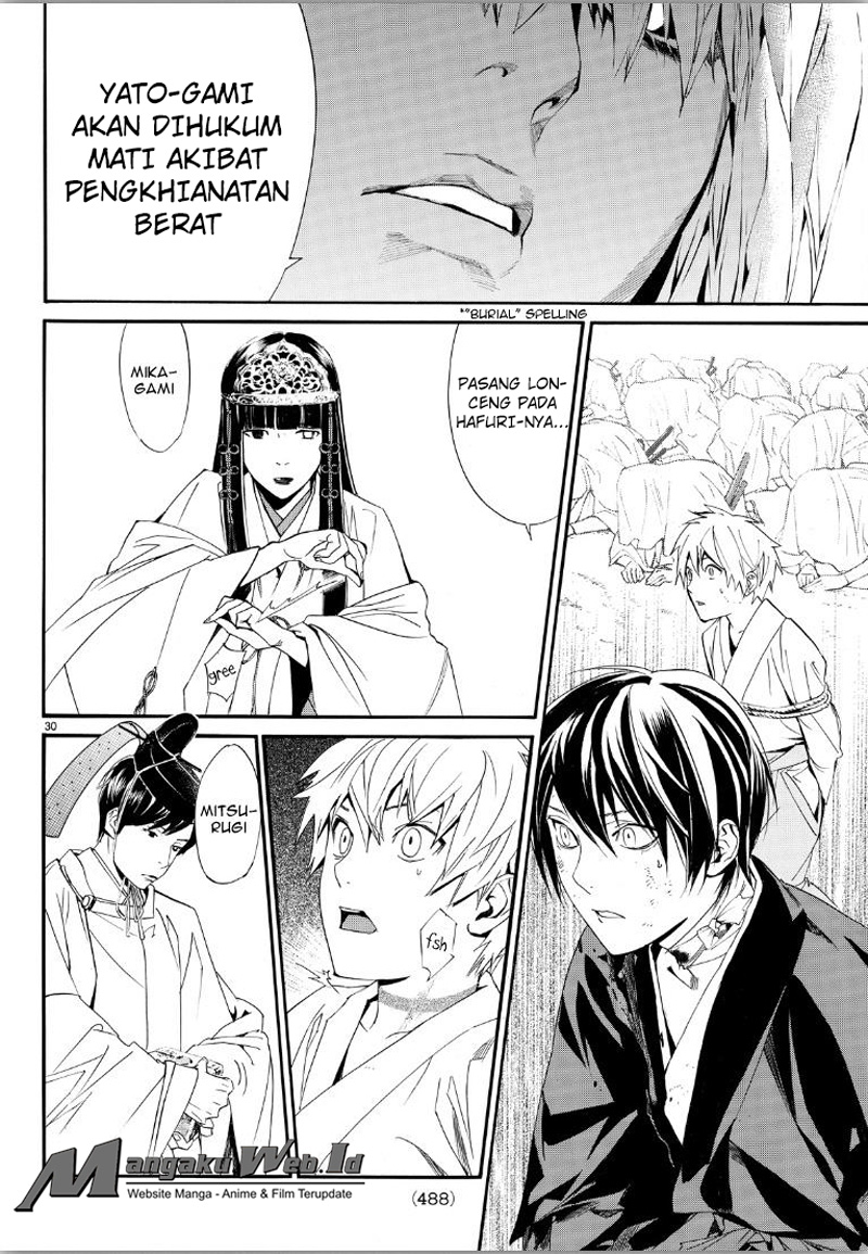 Noragami Chapter 70-28