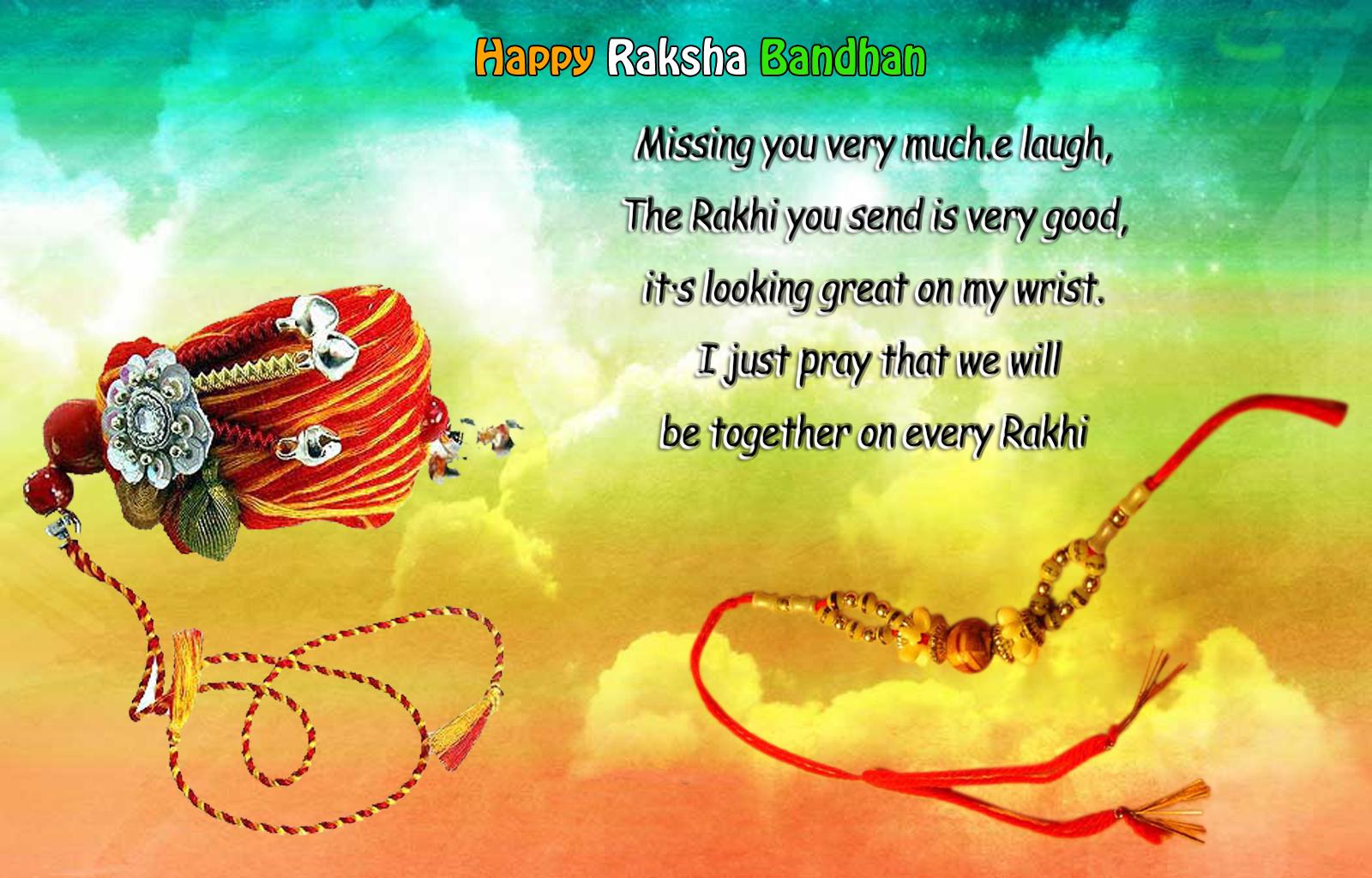 Rakhi Festival The Loving Bond Between Brother Sisters Rakhi 2013