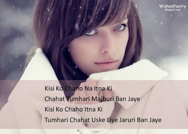 Poems About Love In Hindi Images (3)