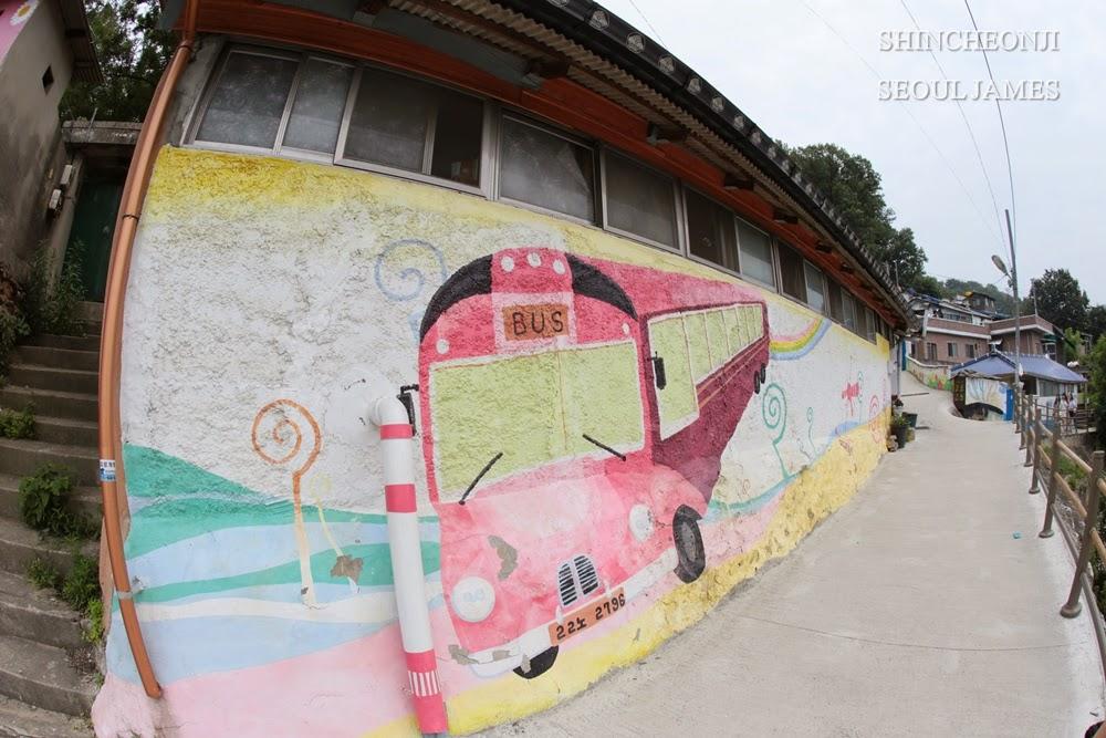 Shincheonji good seed korea mural village jeonju jaman for Mural village