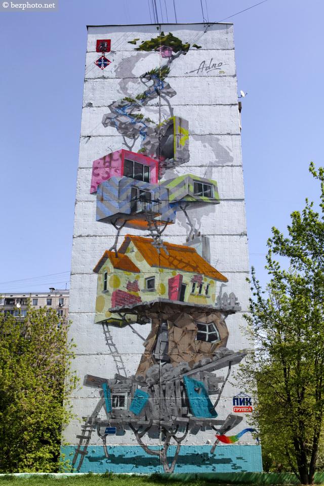 Adno граффити