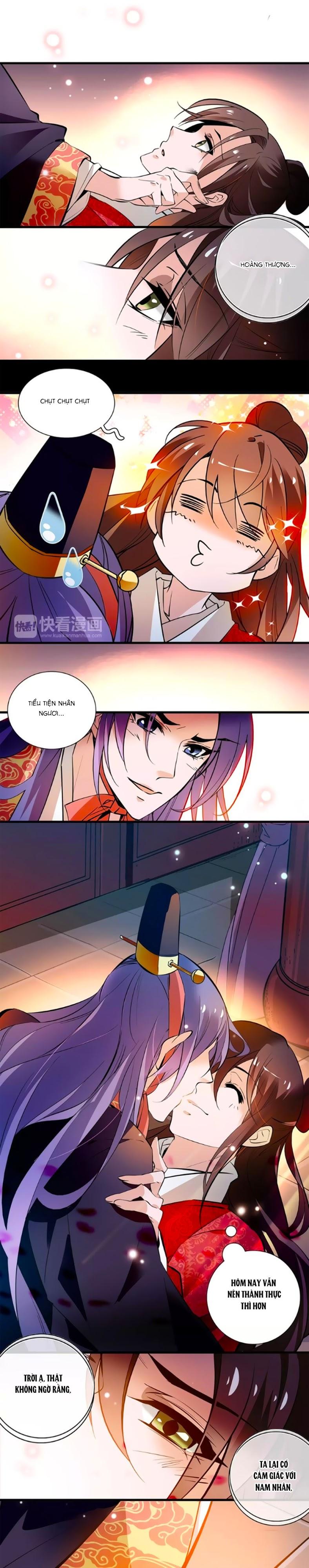 Hoàng Thượng! Hãy Sủng Ái Ta Đi!