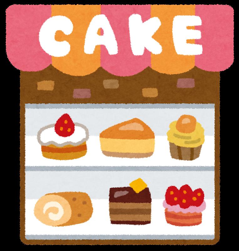 ケーキ屋の建物のイラスト